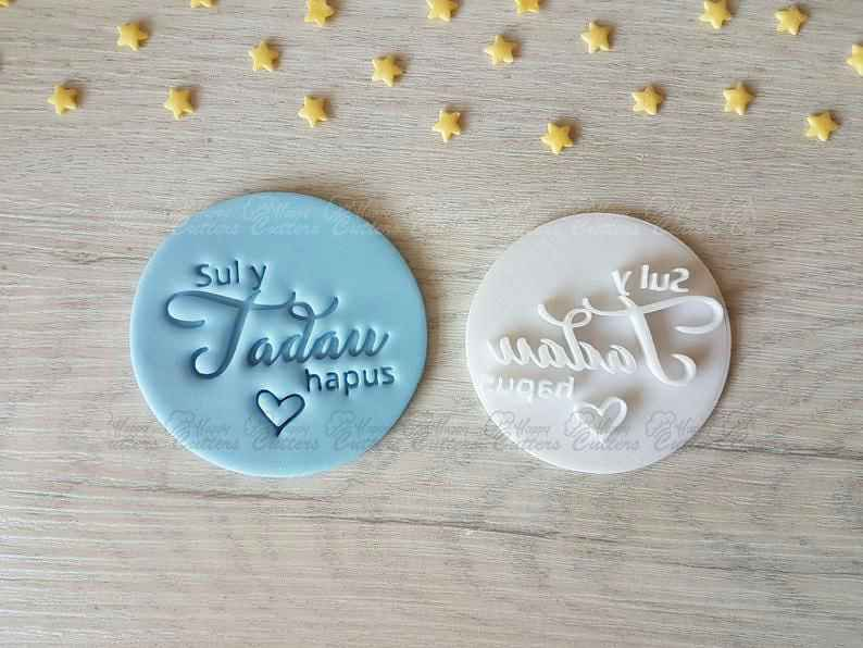 Sul y Tadau hapus Embosser Stamp | Father's Day Cake Cookie Soap Pottery Stamp,                       letter cookie cutters, cursive letter cookie stamp, cursive letter fondant cutters, fancy letter cookie cutters, large letter cookie cutters, letter shaped cookie cutters, halloween cookie cutters uk, sweet sugarbelle christmas cookie cutters, mouse cookie cutter, logo cookie cutter, cookies with cookie cutter, graduation hat cookie cutter, large christmas tree cookie cutter, small gingerbread house cutters,