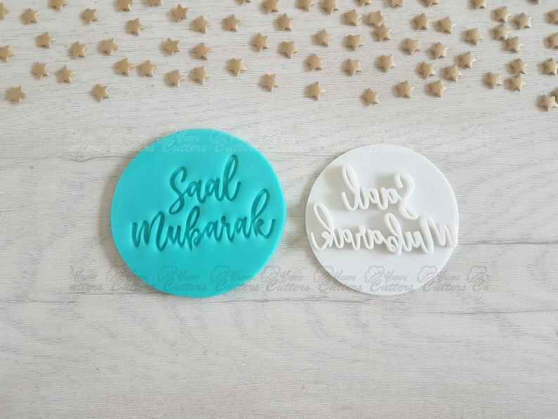 Saal Mubarak Embosser Stamp | Cake Cookie Biscuit Pottery Stamp,                       letter cookie cutters, cursive letter cookie stamp, cursive letter fondant cutters, fancy letter cookie cutters, large letter cookie cutters, letter shaped cookie cutters, alpaca cookie, ram cookie cutter, letter m cookie cutter, bicycle fondant cutter, gingerbread man cookie cutter, beyblade cookie cutter, penguin cookie cutter, bear cookie cutter,
